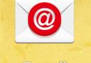 Configurazione client di posta con Alice Mail