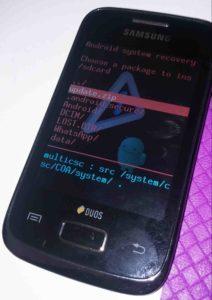 Root Samsung Galaxy Y Duos