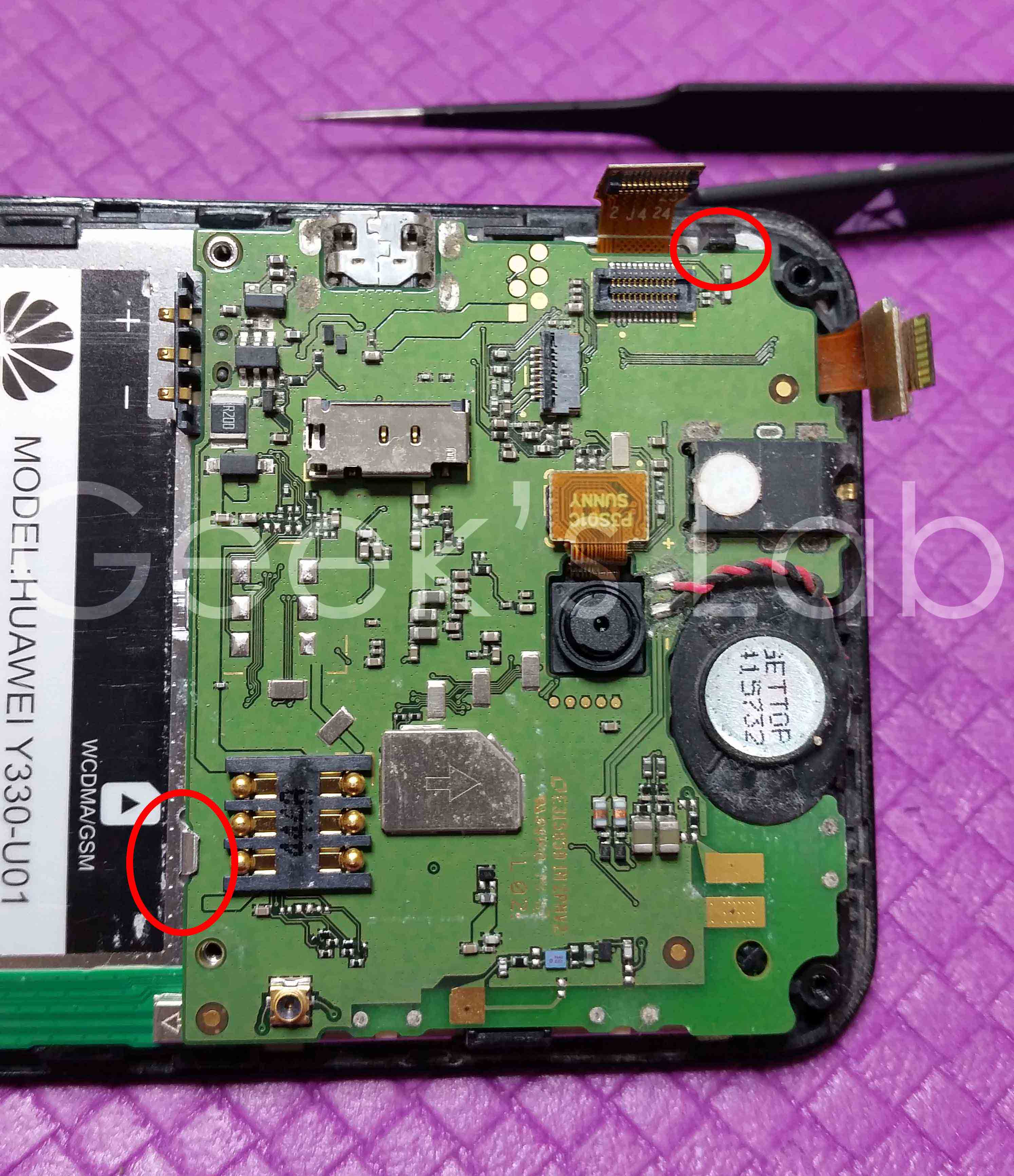 Test: Huawei Ascend Y330