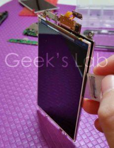 geeks-lab-huawei-g300-15