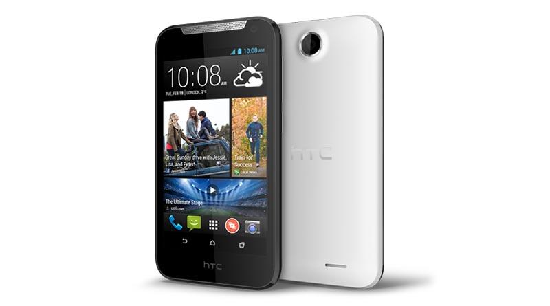 Hard Reset HTC Desire 310