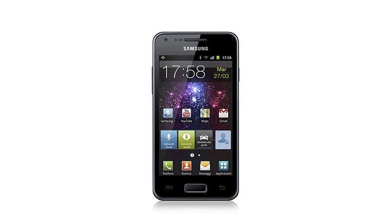 Hard Reset Samsung Galaxy S Advance