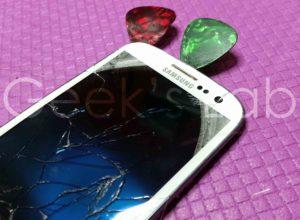 vetro Samsung Galaxy S3 Neo