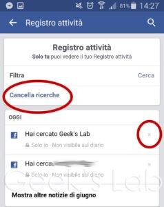 cronologia ricerche facebook app 1