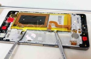 batteria Huawei P8 Lite
