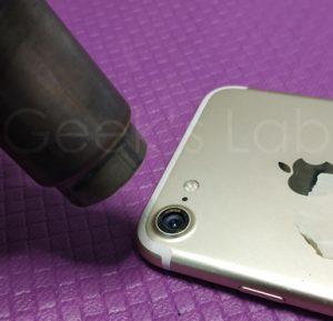 Come sostituire vetro fotocamera iPhone 7