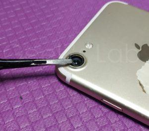 vetro fotocamera danneggiato iphone 7